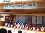 Hanaokabutai