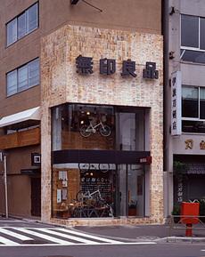 Mujiaoyama