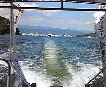 高知市観光遊覧船