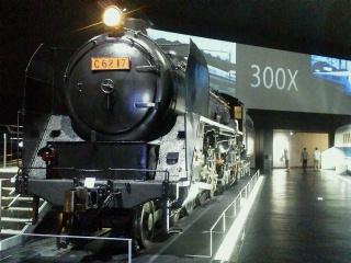 リニア・鉄道館シンボル展示